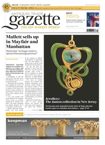 ATG FRONT COVER ISSUE 2228.jpg